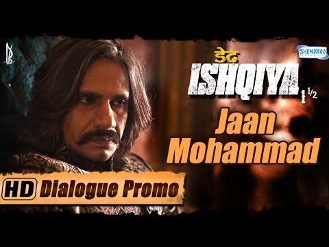 Vijay Raaz As Jaan Muhammad   Dedh Ishqiya Exclusive