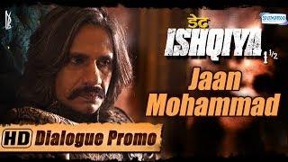 Character Promo 3 - Khalujaan aka Vijay Raaz - Dedh Ishqiya