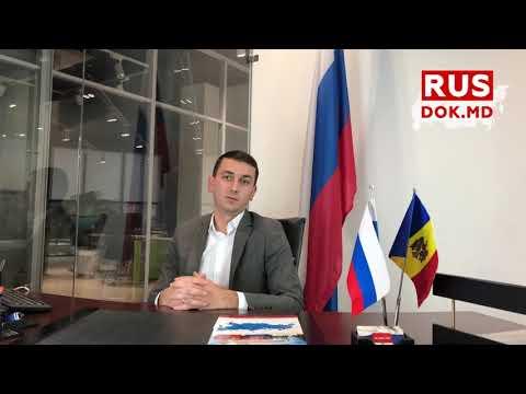 3 ошибки граждан Молдовы при оформлении гражданства РФ по программе переселения