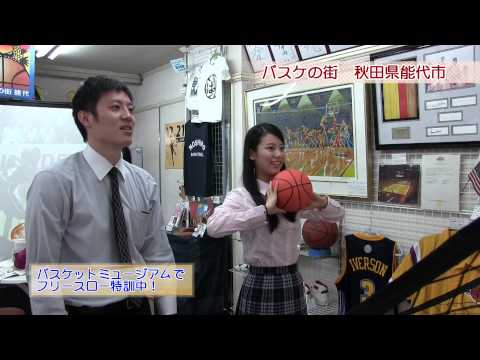 【秋田】バスケの街は、駅までバスケだった!?