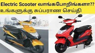 18000 மானியத்துடன் புதிய Greaves Cotton யின் Ampere Zeal Electric Scooter || Automobile Tamizha