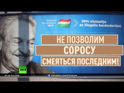 Список 400 богатейших людей россии