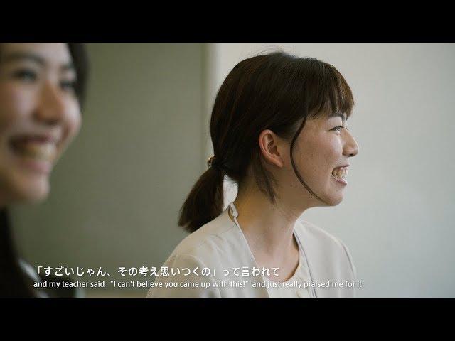 広島県立広島叡智学園