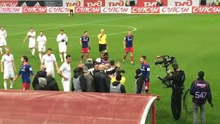 Драка Локомотив - ЦСКА