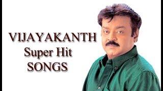 விஜயகாத் இடைவிடாத இனிய பாடல்கள் | Vijaykanth Non Stop Music Hits