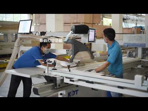 CNC Sliding Table Saw -PS-132PV