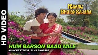 Hum Barson Baad Mile - Maang Bharo Sajana | Kishore