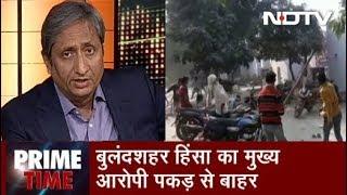 Prime Time With Ravish Kumar, Dec 05, 2018 | Was the Bulandshahr Violence Pre-planned?