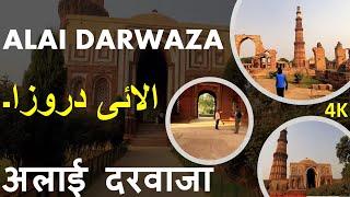 Alai Darwaza | Qutub Minar Complex | Traveller PhD