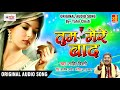 तुम मेरे बाद ~ Tahir Chisti Original Song ~ Tum Mere Bad ~ Hindi Hit Song 2018 ~ Tahir Chisti Song video download