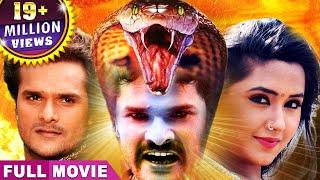 2019 Khesari Lal Yadav Akshara Singh Bhojpuri Full Action Movie