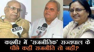 बिहार में Lalji Tandon, कश्मीर में Satya Pal Malik, उत्तराखंड में Baby Rani को लाने के असल कारण