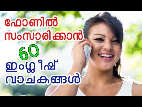 Download How To Speak Effectively Over Phone Quick English