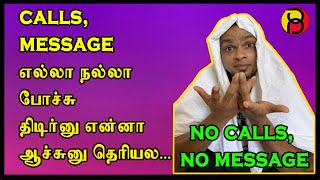 Why She Lost Interest In You   Why Girls Loose Interest   Reasons She Lost Interest (IN TAMIL)