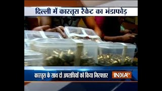 Delhi Police special cell arrested two arms smugglers with more than 1560 live bullets