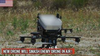 U.S MILITARY PROCURING ANDURIL INDUSTRIES 'INTERCEPTOR' DRONE    DEFENSE UPDATES