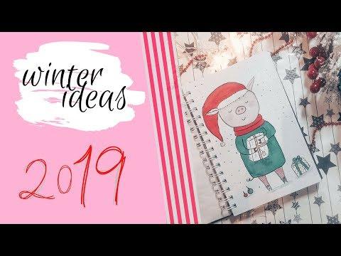 ЗИМНИЕ ИДЕИ для ЛИЧНОГО ДНЕВНИКА ❄️ #4 || ЛД || Новый год ❄ 2019