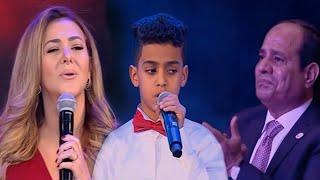 """تأثر الرئيس السيسي بغناء طفل من ذوي القدرات الخاصه مع الفنانه """"دنيا سمير غانم"""" في اغنية """"نفس الحروف"""""""