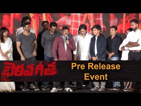 bhairava-geetha-movie-pre-release-event
