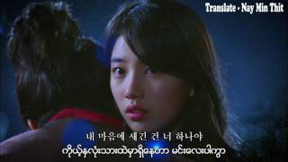 4Men - only you ( myanmar subtitle ) Gu Family Book OST Song