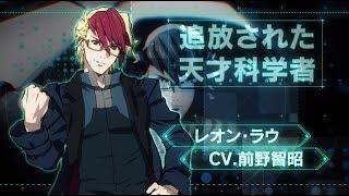 河森正治最新TVアニメシリーズ「重神機パンドーラ」キャラクターPV