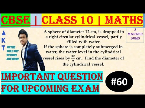 #60 | 3 Marker | CBSE | Class X | A sphere of diameter 12 cm, is dropped in a right circular cylindrical vessel, partly filled with water. If the sphere is completely submerged in water, the water level in the cylindrical vessel rises by 𝟑𝟐/𝟗 cm.