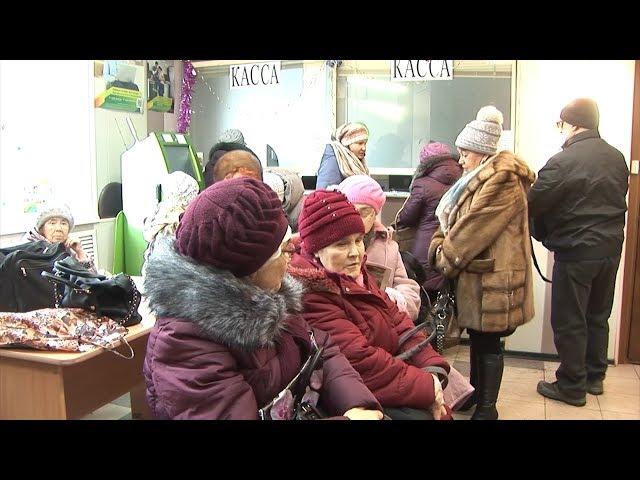 Ангарчане должны больше 180 миллионов за услуги ЖКХ