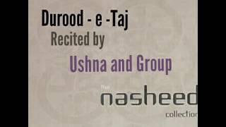 darood e taj by hooria faheem lyrics in urdu - मुफ्त
