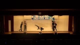 大東学園Hiphop部送別会エンディング 2017年2月17日