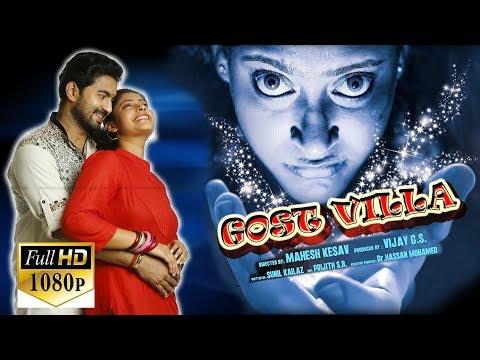 ఘోస్ట్ విల్లా Latest telugu horror movie 2017 | Ghost Villa Latest Super Hit Telugu Movie