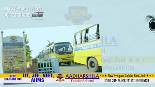 <b>Adharshila</b> Public SchoolJind