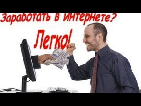 Ипотечный онлайн брокер