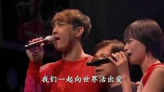 新加坡艺人见证(徐鸣杰/陈凤玲)2017-12-15