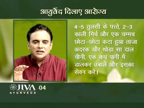 Diabetes-Ayurvedic Causes  , Types  , Home Remedies & More  | Arogya Mantra Ep#26 ( 1  )