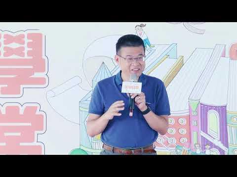 「2019臺中文學季-文學日常」開幕式記者會