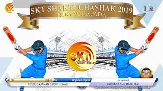 Jeet XI  Vs Gajanan Sport --SKT SHAKTI CHASHAK  2019 HIRYACHAPADA-