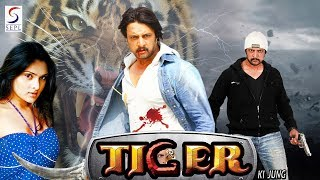 Tiger Ki Jung - South Indian Super Dubbed Action Film - Latest HD Movie 2018