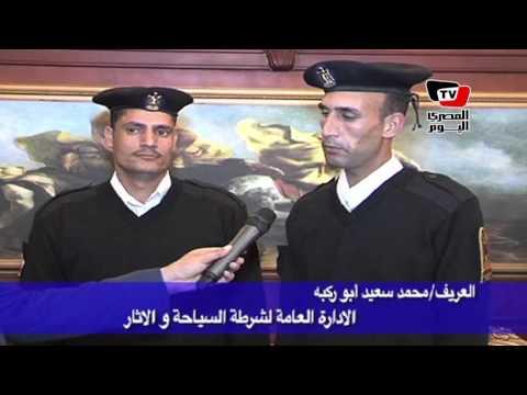 وزير الداخلية يكرم القوات التي تصدت لاقتحام «فندق الغردقة»