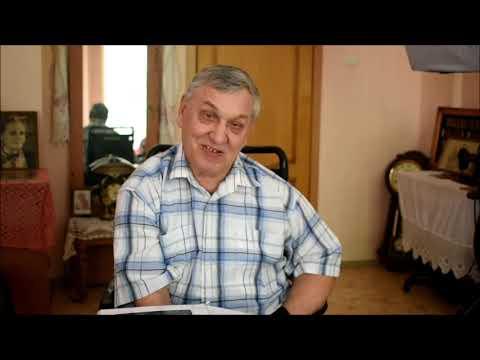 Котиков Юрий Павлович про систему долговременного ухода