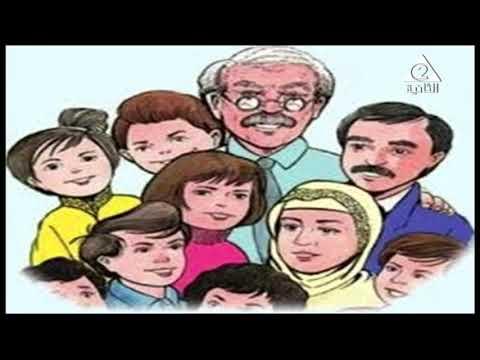 علم نفس و اجتماع 3 ثانوي أ صابر صادق 24-09-2019