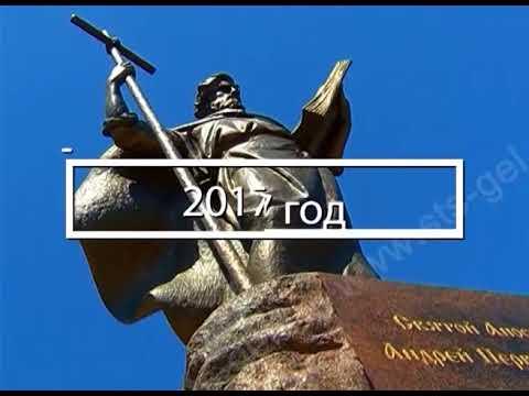 """Программа """"Город курортный"""", выпуск №2"""