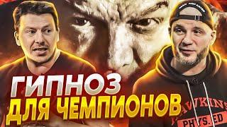 Очередные рассуждения на тему влияния психологии в профессиональном боксе.