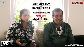 A short film by Mard on Sania Mirza and a truly inspirational