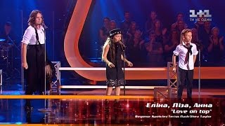 "Элина, Лиза, Анна  - ""Love on top"""