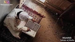 Qurani Nabda Hayati (Quran Nasheed) | قراني نبض حياتي - سلمان الملا | Salman al Mulla