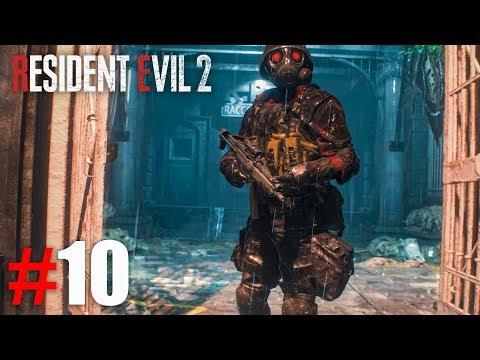 ЧЕТВЁРТЫЙ ВЫЖИВШИЙ! ► Resident Evil 2 Remake Прохождение #10 ► ХОРРОР ИГРА
