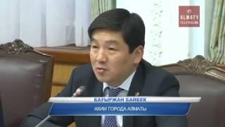 В центре Алматы будут снесены 2 дома 30-х годов постройки (04.01.2017)
