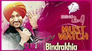 Surjit Bindrakhia Megamix  DJ Sarj  Best Of Surjit Bindrakhia Mashup  Bindrakhia Punjabi Songs