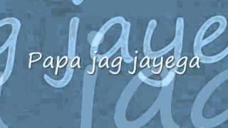 Hammad Papa Jag Jayega