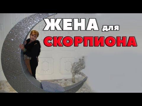 Гороскоп на месяц апрель женщина овен